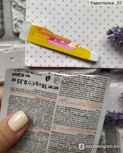 """маска для кожи вокруг глаз 7Days Candy Shop """"Yellow Venus"""""""