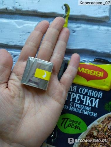 приправа Maggi для гречки с грибами по-монастырски