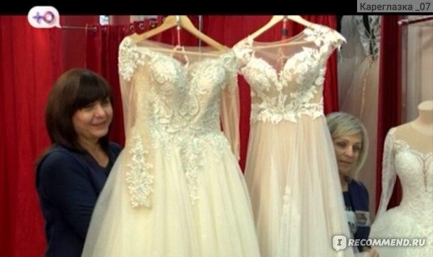 "Реалити-шоу ""Женись на мне"" на канале Ю фото"