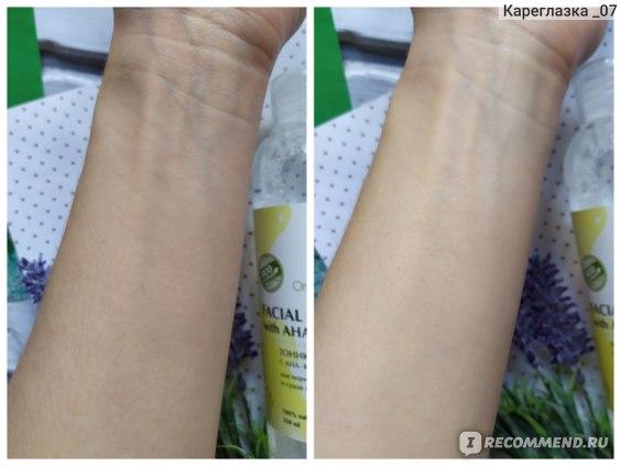 Тоник для лица OZ! OrganicZone с АНА-кислотами для нормальной и сухой кожи фото