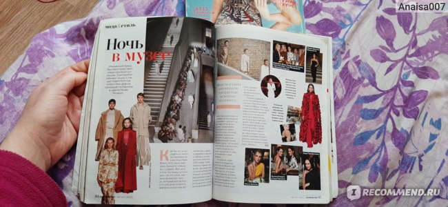 Журнал COSMOPOLITAN фото