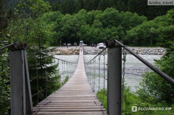 Перекидной мост