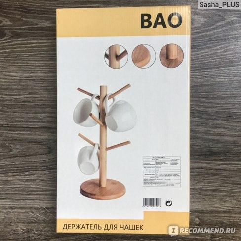 Держатель чашек Bao БАМБУК Leroy Merlin, артикул 18581229: где купить, цена и отзывы с фото.