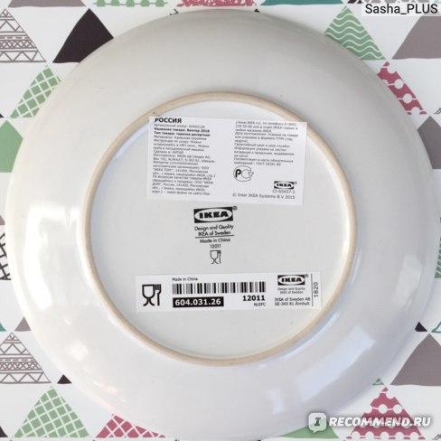Тарелка десертная с циферблатом/часами  IKEA ВИНТЕР 2018: цена, где купить, отзывы.