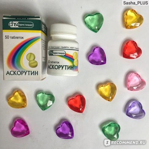 Для чего нужен аскорутин? Аскорутин: показания, цена, инструкция, применение и отзывы. Можно ли пить аскорутин при беременности?