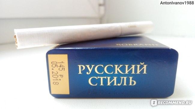 Купить сигареты при фабрике петро заказать сигареты в питере на дом