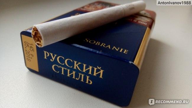 Купить сигареты при фабрике петро сигареты корона беларусь купить в москве цена