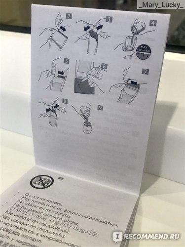 Инструкция в картинках