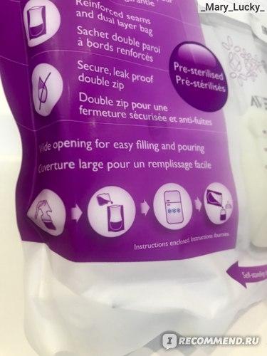 Инструкция на пакете для пакетов для заморозки молока Avent