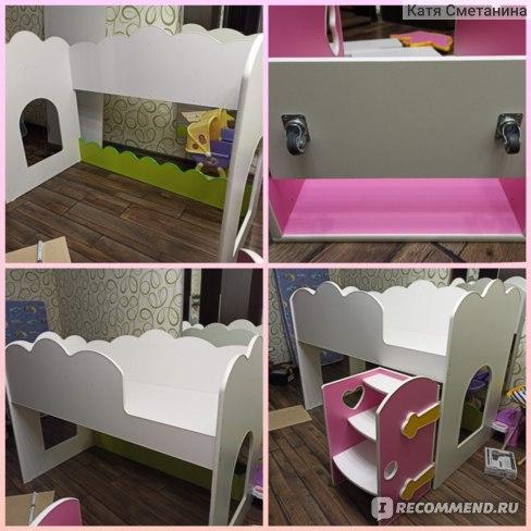 Кровать-чердак Принцесса Mebel Arts