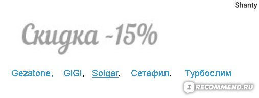Центр Здоровья Кожи pharmacosmetica.ru фото