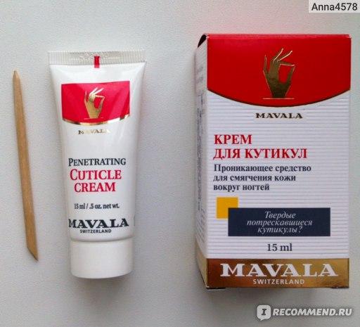 Крем для кутикулы Mavala Penetrating cuticle cream фото