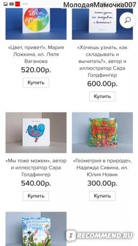 "Сайт Издательство ""Ай"" - http://www.eye-books.ru фото"
