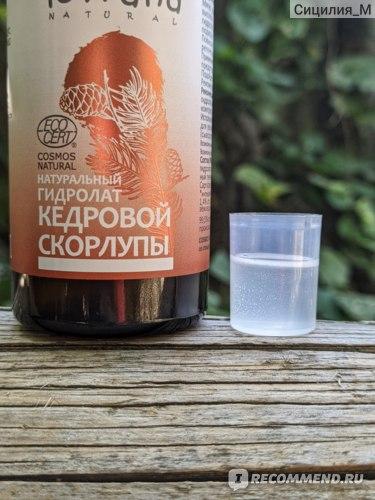 Гидролат Levrana Кедровой Скорлупы