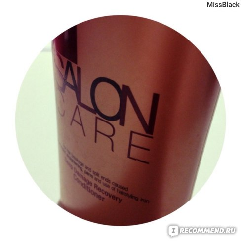 Кондиционер для волос KeraSys  SALON CARE Кондиционер для восстановления сильно поврежденных волос фото
