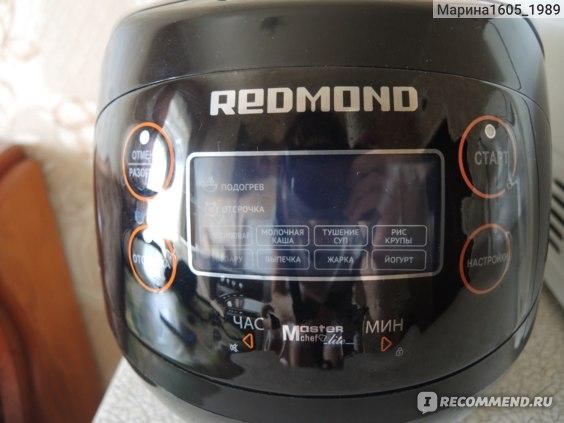Мультиварка Redmond RMC-3 фото