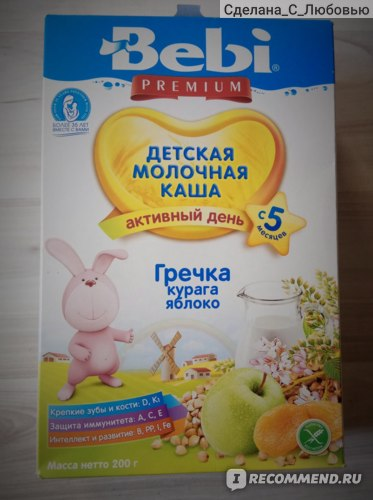 Каша Bebi Premium молочная Гречка, курага, яблоко фото