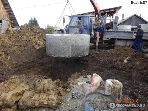 Сайт zsk1.tomsk.ru фото