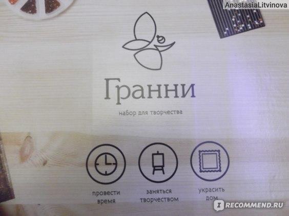"""Алмазная мозаика Гранни """"Набор для творчества """"Букет нежных роз"""""""" фото"""