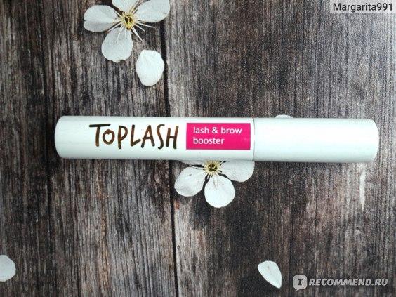 Сыворотка для роста ресниц и бровей Toplash Lash and brow booster