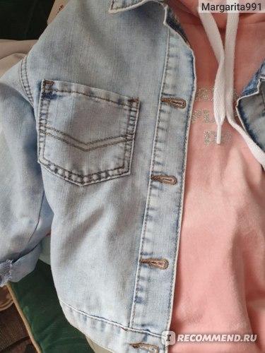 Детская одежда Gloria Jeans
