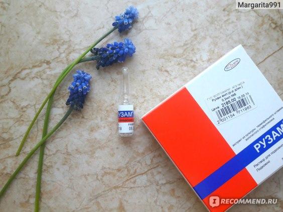 Средства для лечения аллергии Ферейн Рузам  фото