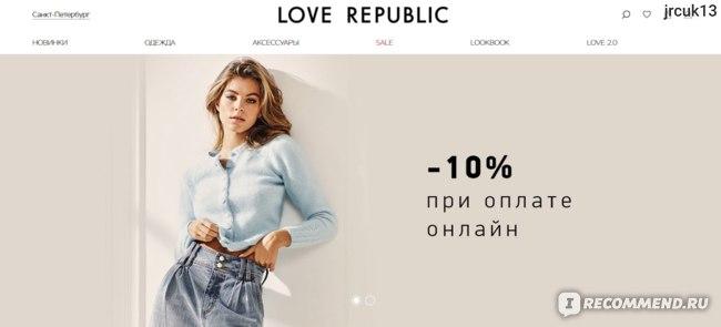 LOVE REPUBLIC, Сеть магазинов фото