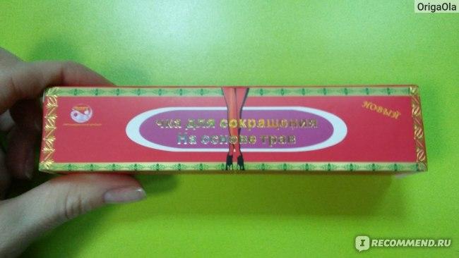 Китайская палочка для сокращения влагалища  Aliexpress Free Shipping Genuine Shrink Vagina Stick Feminine Hygiene Product Shrinking and Tightening фото