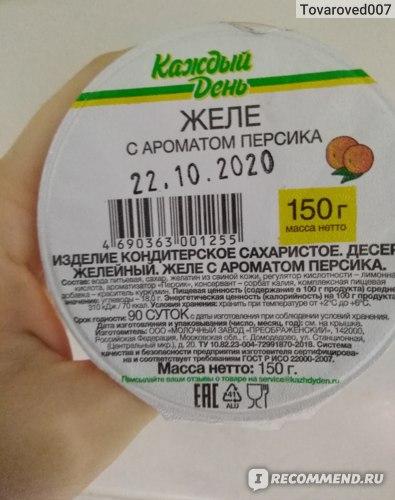 """""""Ашан"""" - сеть магазинов фото"""