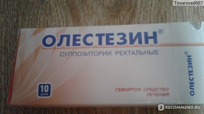 A leginkább kortárs előkészítés az aranyérek kezelésére. Hemorrhoid gyógyszer nők számára