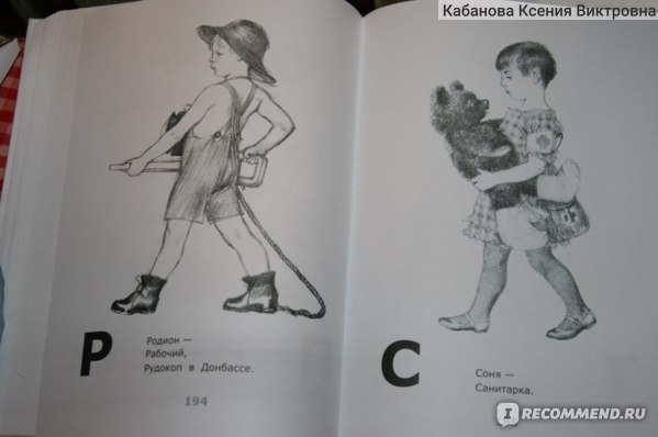 Бабушкины книжки. Маршак Самуил Яковлевич, Лебедев Владимир Васильевич фото