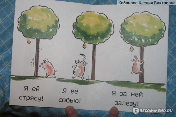 Дом для лис. Татьяна Руссита фото