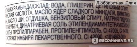 """Крем для рук и ног Avon """"Непревзойденное питание"""" с маслом африканского дерева Ши и экстрактом имбиря фото"""