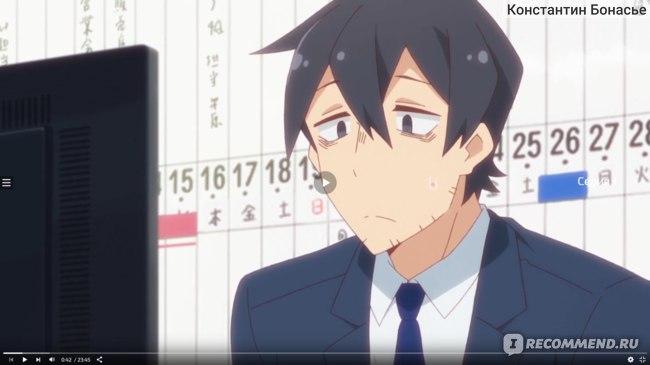 Главный герой аниме - Курото Накано