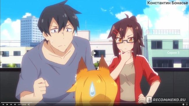 Соседке не вполне понятны отношения Сэнко и Накано