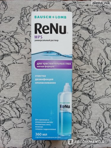 Раствор для контактных линз Bausch&Lomb ReNu MPS для чувствительных глаз фото