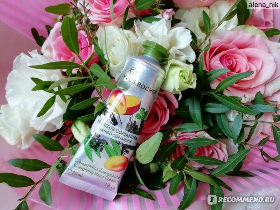 Крем для рук Ив Роше / Yves Rocher Манго и Кориандр / Energizing Hand Cream Mango and Coriander фото