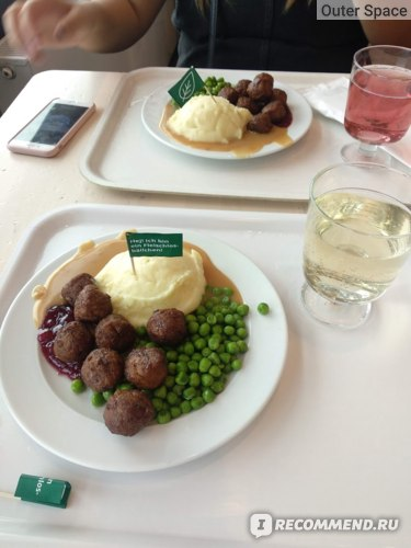 Обед в Икеа