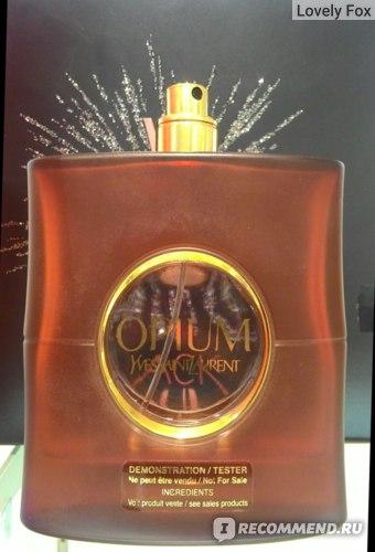 Yves Saint Laurent Opium фото