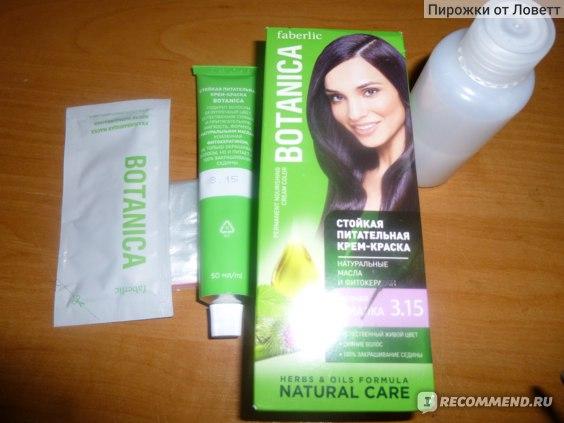 Стойкая питательная крем-краска для волос Faberlic Botanica фото