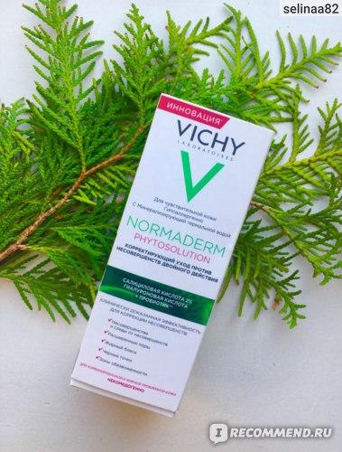 Корректирующий уход двойного действия Vichy NORMADERM PHYTOSOLUTION для комбинированной и жирной проблемной кожи фото