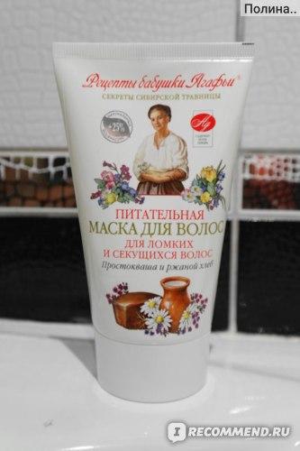 Маска Рецепты бабушки Агафьи Питательная для ломких и секущихся волос (Простокваша и ржаной хлеб)  фото