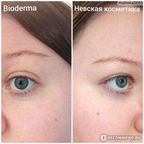 """Крем для лица Невская косметика """"Гранатовый"""" для сухой и чувствительной кожи фото"""