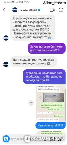 letu.ru
