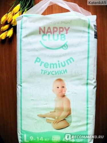 """Трусики NappyClub """"Premium"""" дизайн от Анны Хилькевич"""