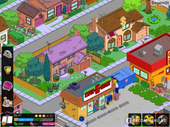 The Simpsons Tapped Out, Спрингфилд фото