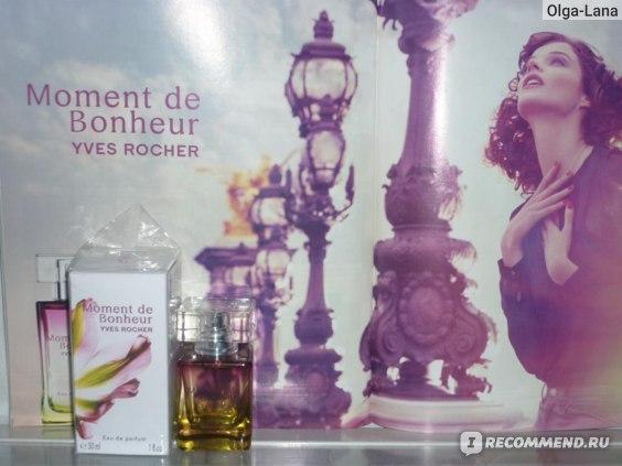 реклама из Зеленой книги красоты 2012