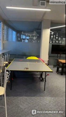 Террисный стол