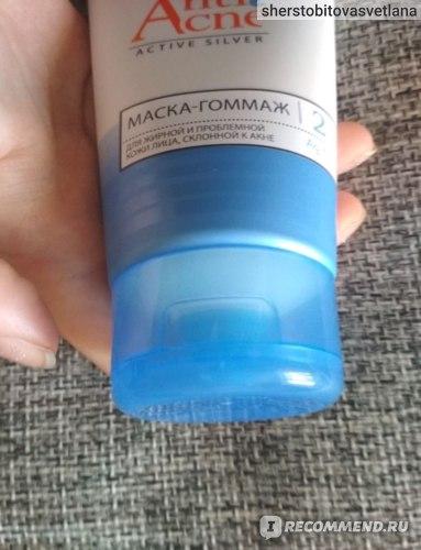 Маска-гоммаж RealCosmetics Для жирной и проблемной кожи лица, склонной к акне фото