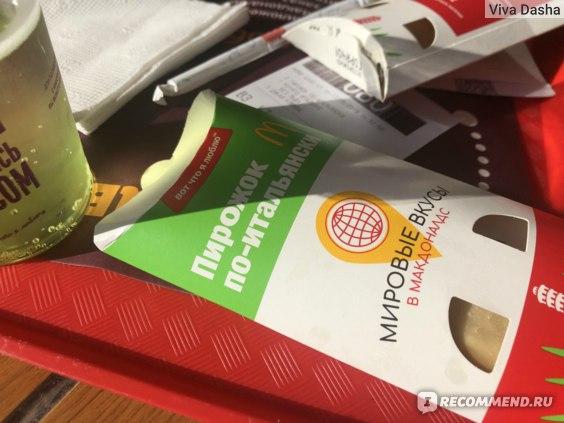 Пирожок по-итальянски mcdonalds Макдоналдс отзыв фото